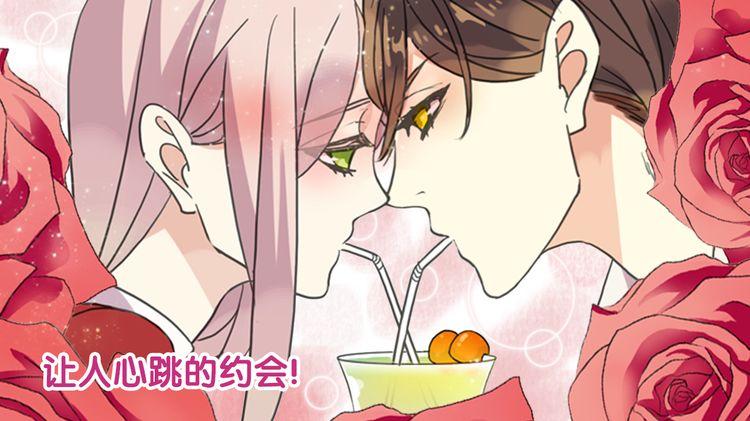 甜美的咬痕_甜美的咬痕在线看_甜美的咬痕全集_甜美的咬痕漫画版
