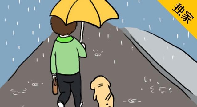 我和你一起打伞回家吧