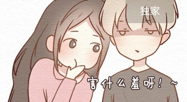 """日常篇#2 """"世界上最讨厌的人就是尤才""""—尤文"""