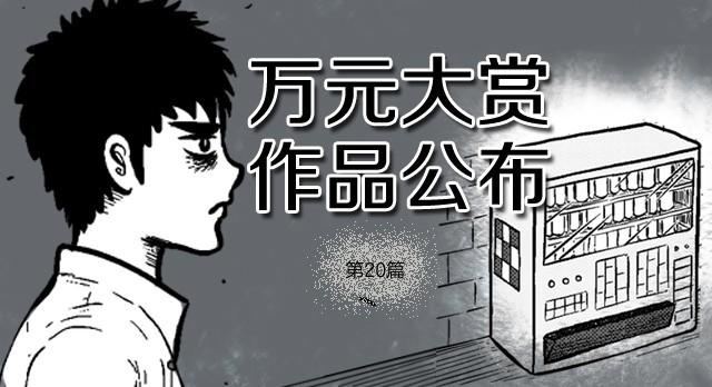 梦之量贩机(小冷)