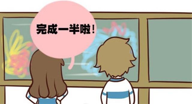 第二季#2 班风太浮躁!!!