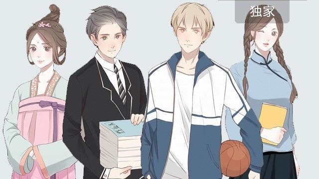 特辑 你最希望穿哪种款式的校服去上学?