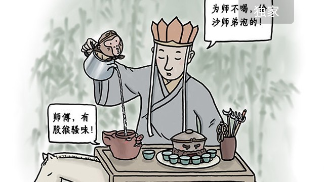 师傅的茶道