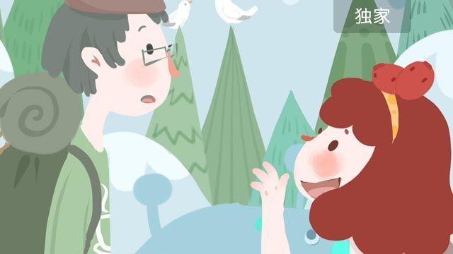 好吃的童话#11 红豆的旅伴(上)