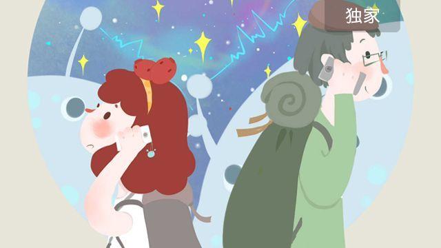 好吃的童话#11 红豆的旅伴(下)