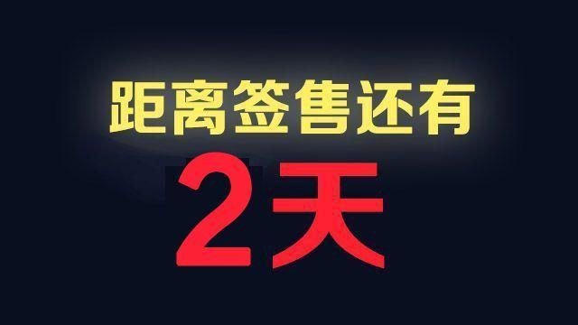 全国巡签:广州 东莞 深圳 下一站由你定