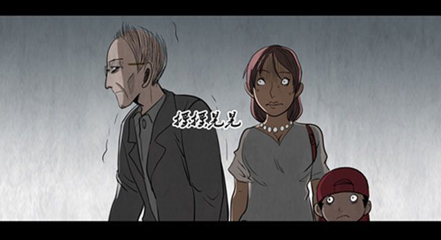 第11话 漫画家(中)