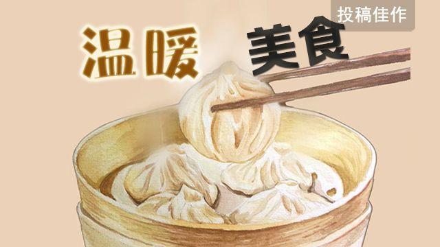 温暖美食 | @赤sir水彩画