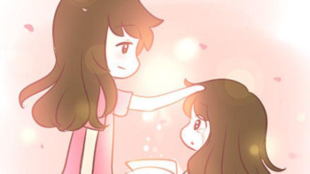 你只是比别人慢一点找到爱