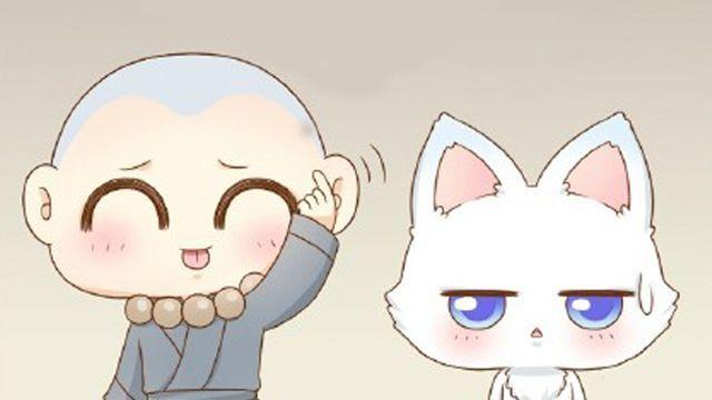 第17话 小和尚与小狐狸虐狗了!!!