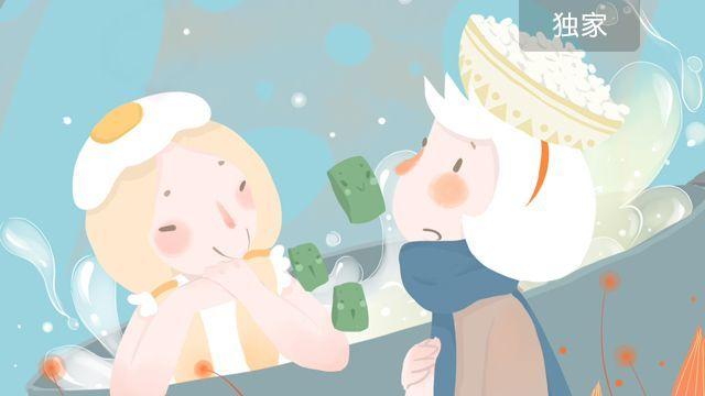 好吃的童话#23 你在我心中不只是冷饭