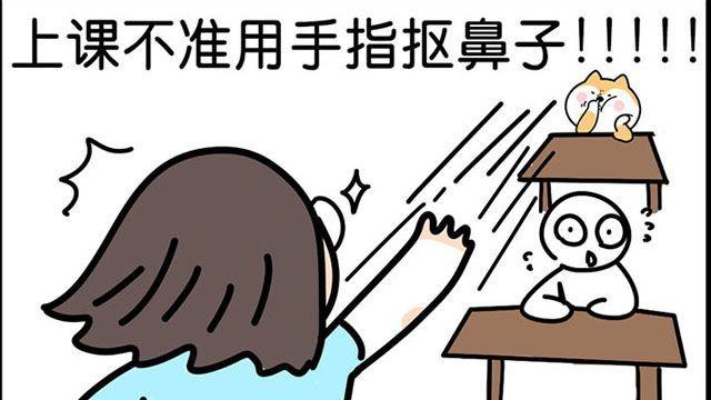 老师的方法