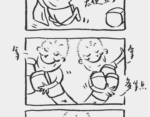 山寨姨妈巾