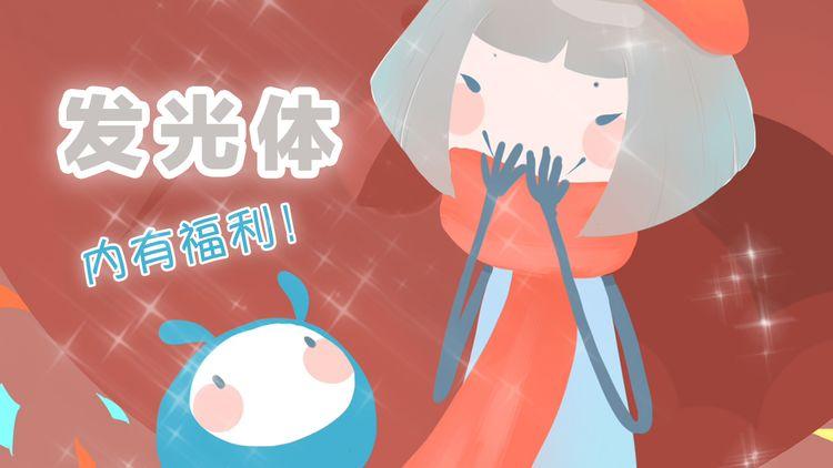 好吃的童话#28 节日当然要吃大餐啦!