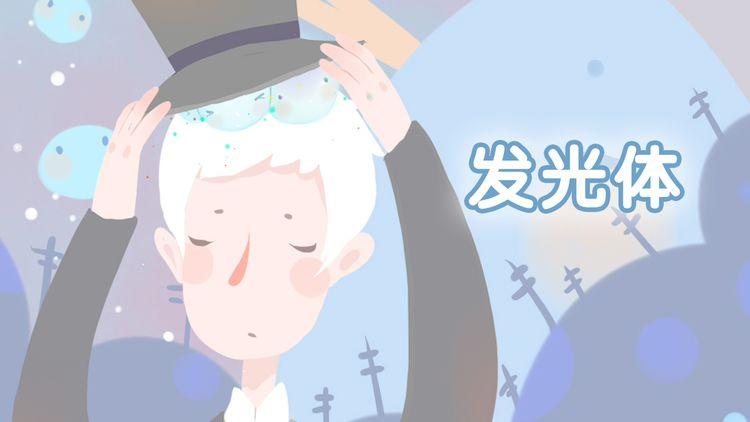 好吃的童话#31 杏仁小姐的真命天子