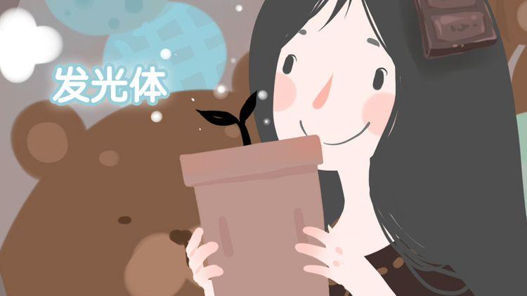 好吃的童话#34 苦涩的爱
