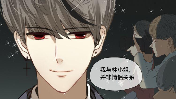 第30话(上)金凌风抛弃林凡???