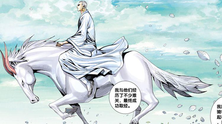 第9话 罪孽深重的白龙马