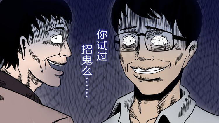 第24话 节日招魂(上)