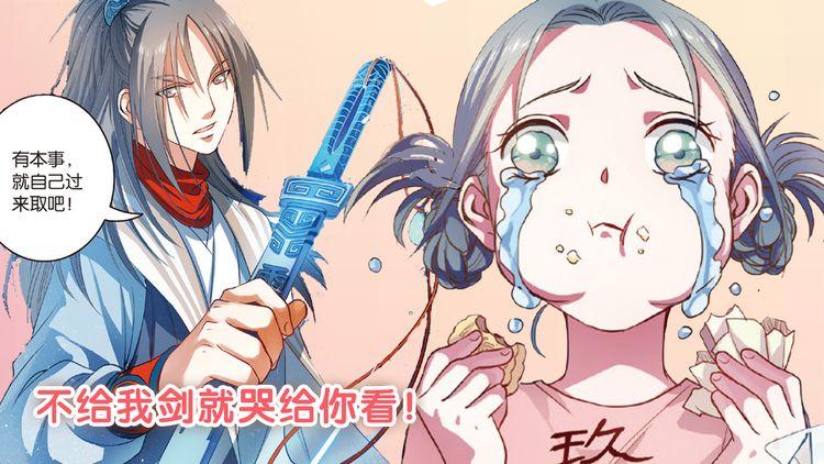 第13话(下)红娘针变成了一把剑