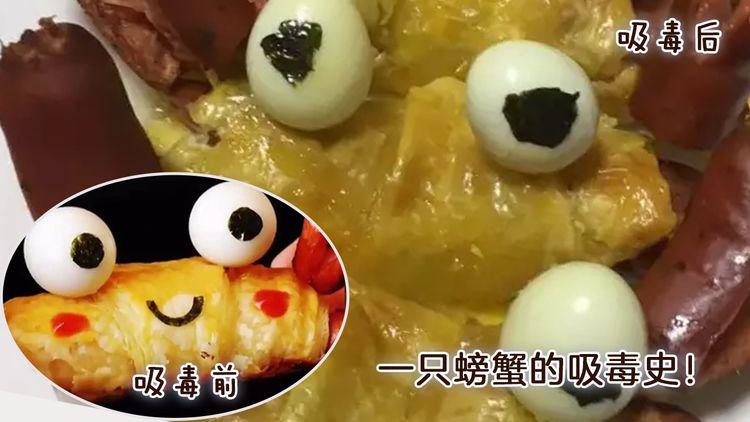 螃蟹酥皮小面包