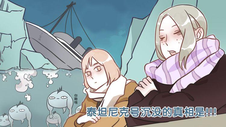 第21话(上)  浮力妖