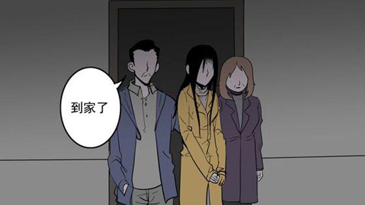 第31话 水牢 (4)