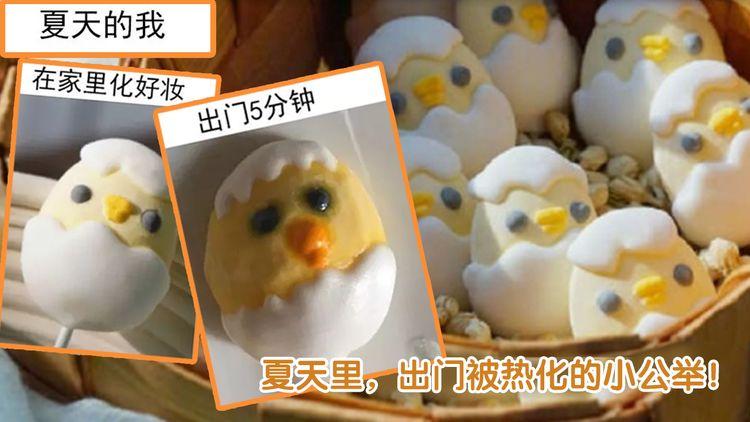 小雞棉花糖