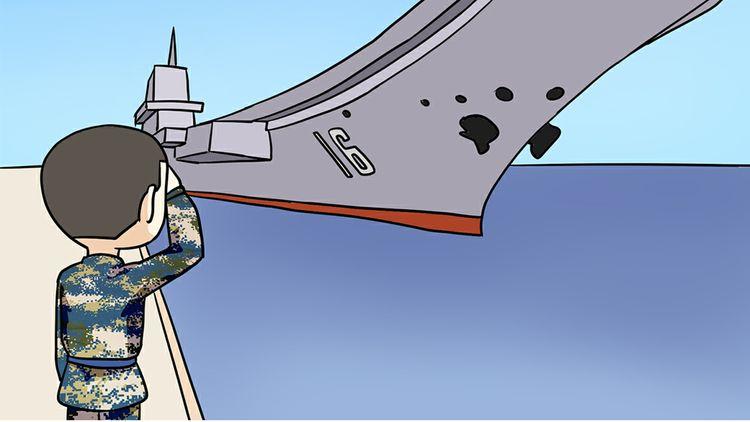第29话 在航母上当兵是怎样的体验