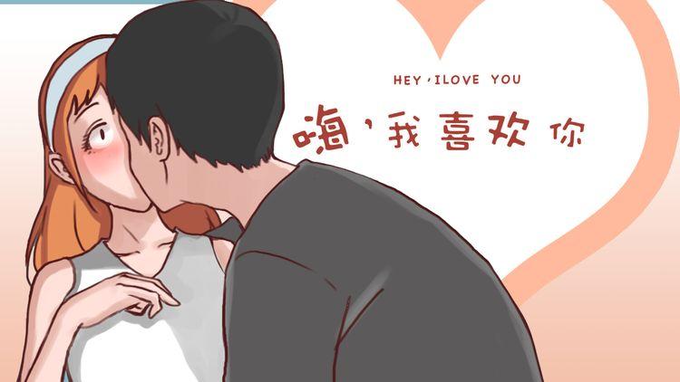 每天都在重复着爱你
