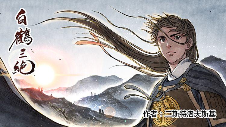 第74话 建宁王(三)