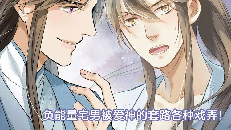 第7话 传世丹青(三)
