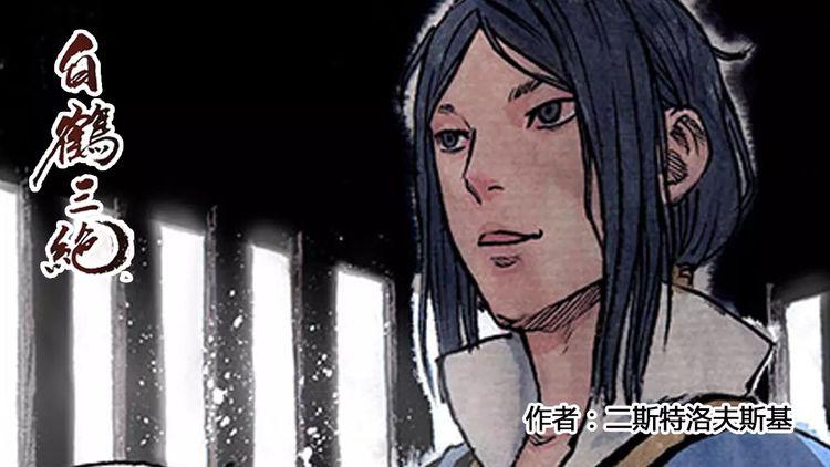 第79话 建宁王(八)