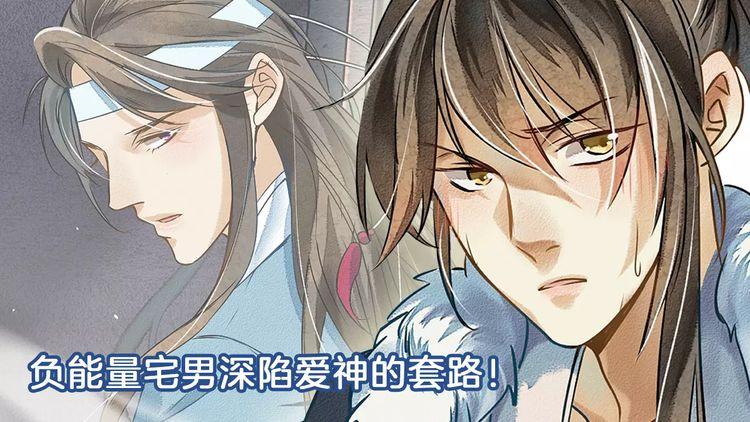 第9话 传世丹青(五)