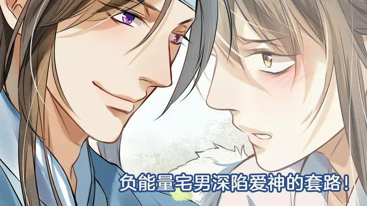 第10话 传世丹青(六)