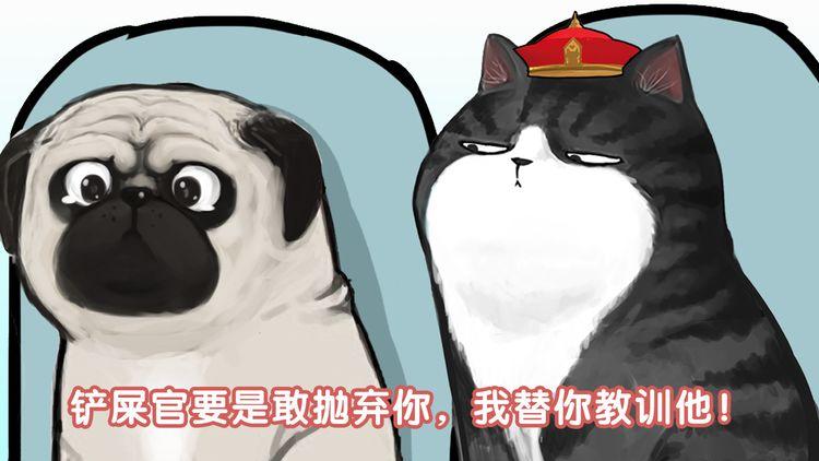 第79话 带宠物看病(下)