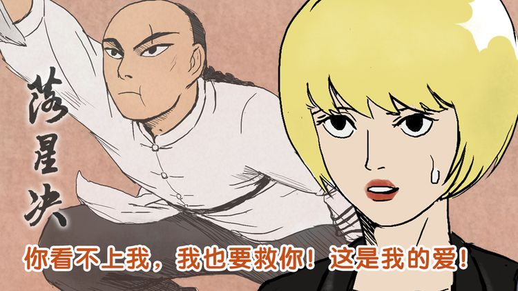 第20话 blowing in the wind