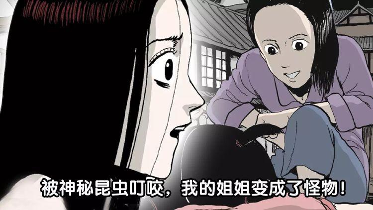 第26话 迷雾岛(十三)