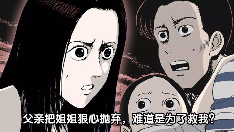 第27话 迷雾岛(十四)