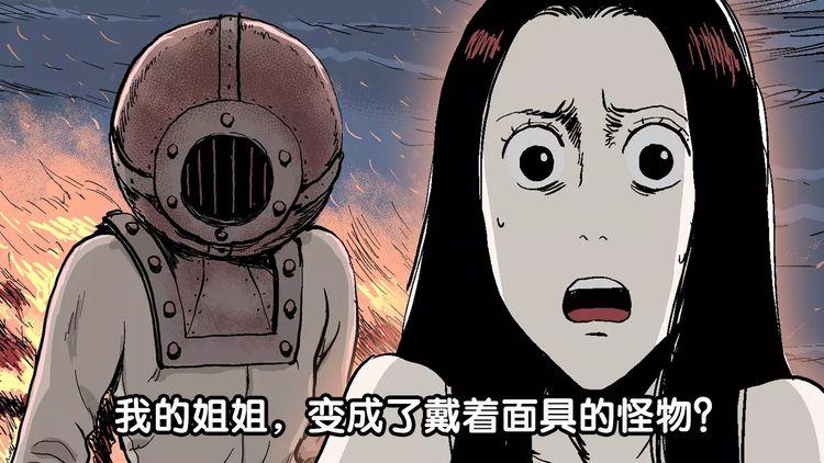 第28话 迷雾岛(十五)