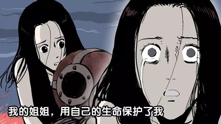 第29话 迷雾岛(十六)
