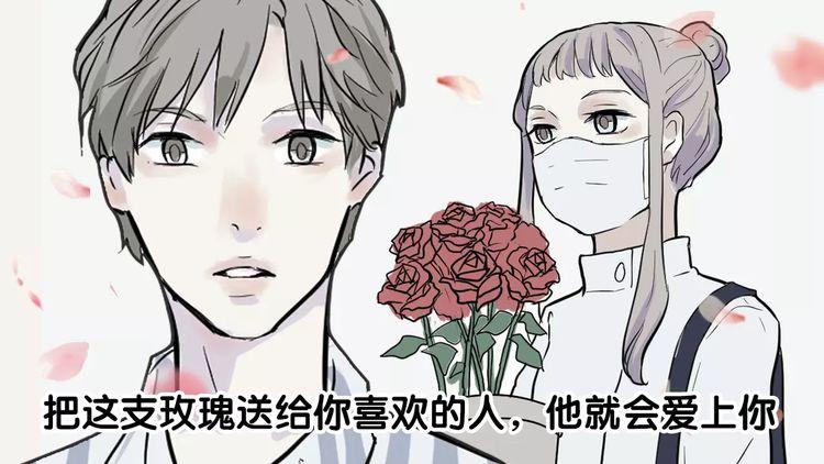 第29话 阿薰(四)