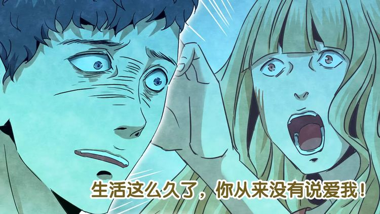 第17话 爱情考验(三)