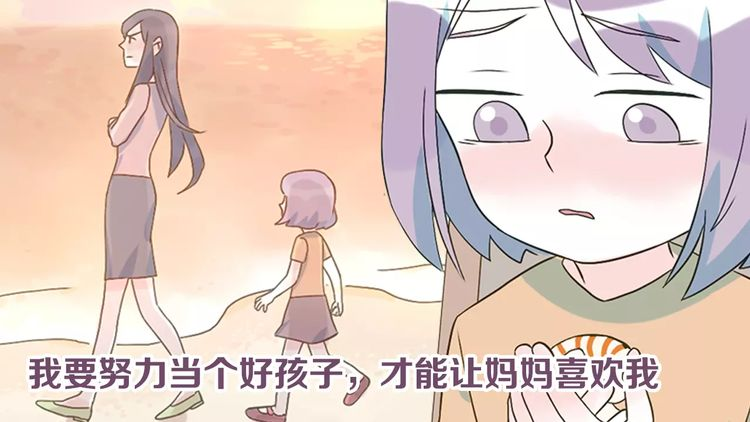 第48话 贝壳妖(下)