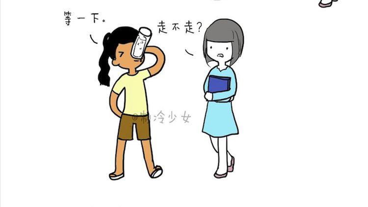 作死(下)