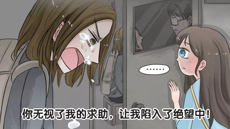 第14话 恶果(五)