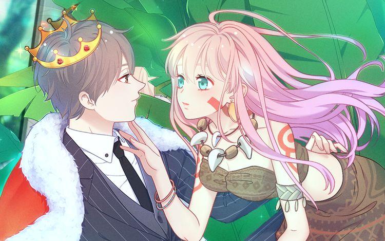 城市王子与土著少女