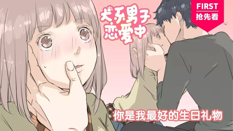 第62话 庆生(2)