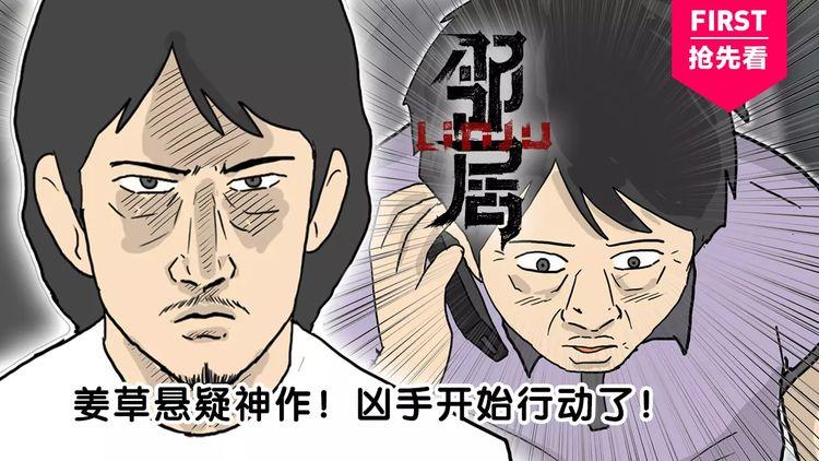 第16话 柳胜赫