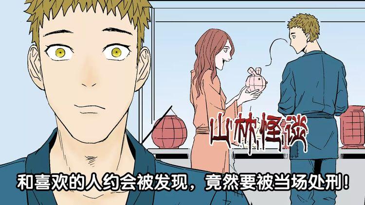第29话 永恒的爱(上)
